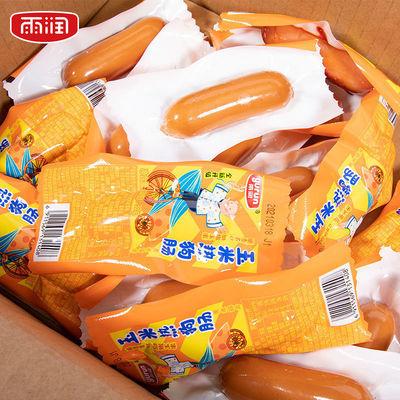 39958/雨润玉米热狗香肠批发处理火腿肠整箱烤肠香辣香脆肠10袋组合装