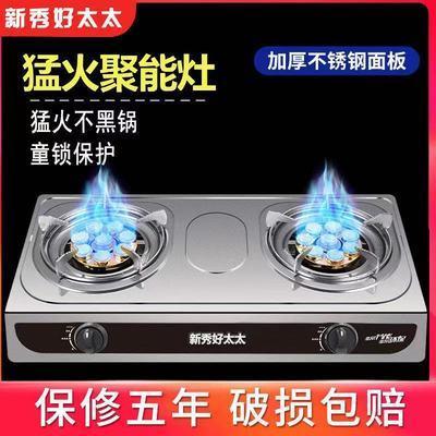 41391/煤气灶双炉台式燃气灶液化气双灶家用节能猛火老式天然气灶