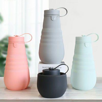 72568/爱尚达新品硅胶运动水壶 创意伸缩水杯户外旅游便捷可折叠杯子