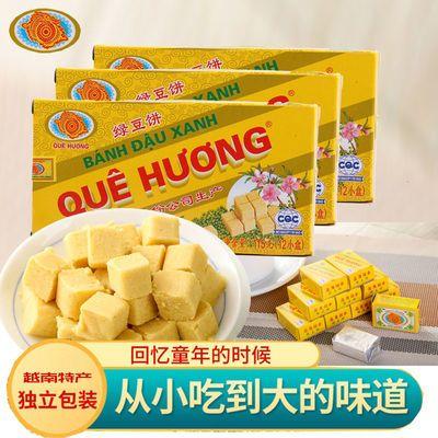 金龙故乡越南绿豆糕老式正宗金龙故乡传统糕点非黄龙绿豆饼绿豆糕