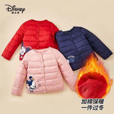 迪士尼棉服外套童装男女童圆领棉袄冬装新款儿童加厚保暖宝宝棉衣
