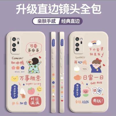 【直边/防摔】OPPOReno6手机壳a94a93a55软a8a9a11x液态a32a52a72