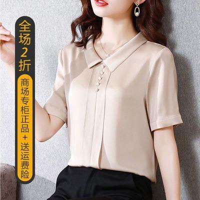 40677/杭州重磅上衣正宗仿真丝衬衫短袖女夏季2021新款t恤年轻妈妈夏装