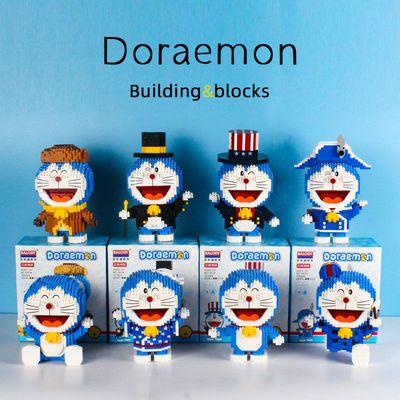 41344/儿童立体拼图微型小颗粒男孩卡通积木女孩成年拼装玩具益智力系列