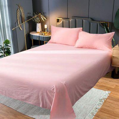 日式纯色简约水洗棉床单北欧风纯色被单单件可水洗不掉色学生宿舍
