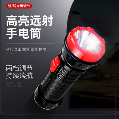 买一送一充电式LED手电筒消防酒店宾馆应急灯家用户外夜行照明灯