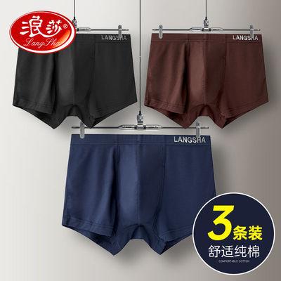 男士高档内裤3条平角裤纯棉柔软透气舒适抑菌中腰男式短裤头四角