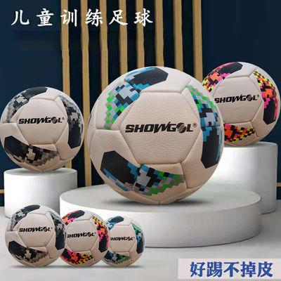 3号足球PU软皮儿童小学生宝宝幼儿园小孩训练球耐磨校园足球