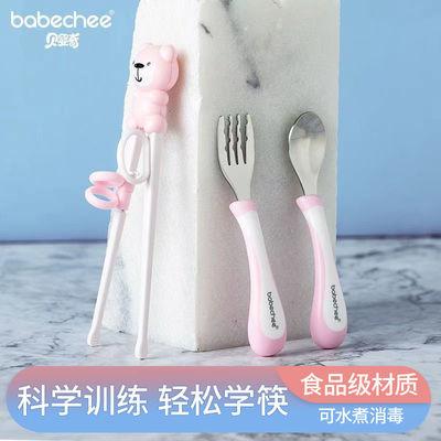 贝婴奇儿童筷子训练筷专用练习筷宝宝学习筷婴儿勺辅食勺宝宝餐具