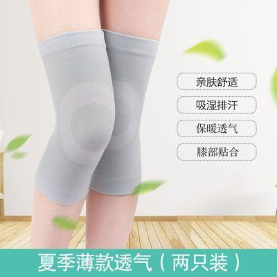 53266/夏季护膝薄款保暖男女士无痕运动空调房老寒腿膝盖关节护腿套夏天