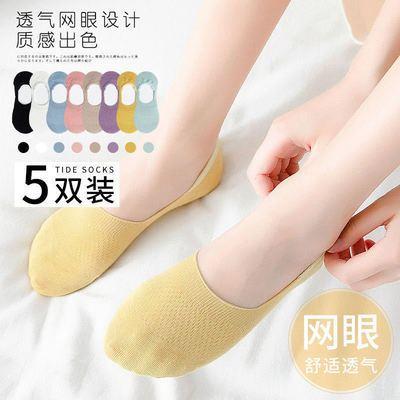 40446/2-5双隐形硅胶糖果色女袜夏季浅口女船袜硅胶防滑防臭船袜