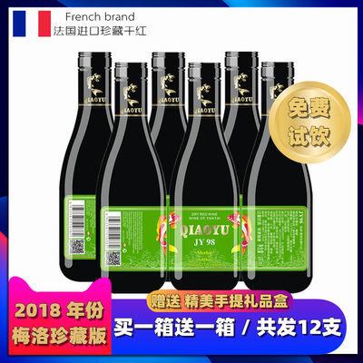 法国进口2018年高档小瓶红酒礼盒装 梅洛干红葡萄酒187ml整箱12瓶