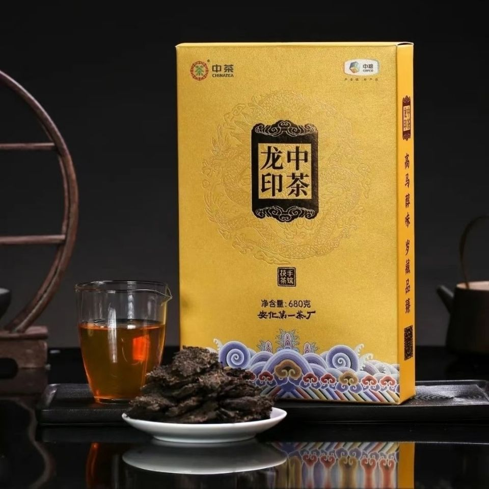 湖南特产安化黑茶中茶680克龙印手筑茯茶高马一级原料滋味甘醇