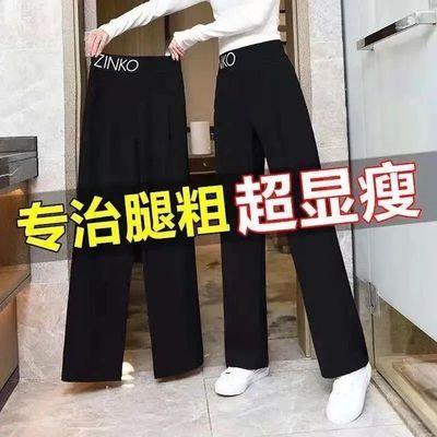 41107/黑色阔腿裤女裤子夏季薄款高腰垂感黑色冰丝直筒宽松休闲大码
