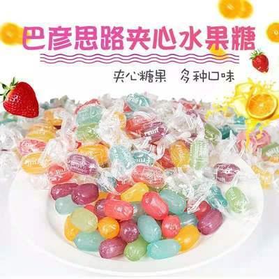 库存有限【二折清仓】网红韩商言李现同款进口零食水果夹心软糖
