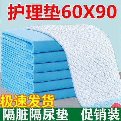 成人护理垫产妇垫宠物垫一次性床垫清仓甩卖夏季加大尺寸