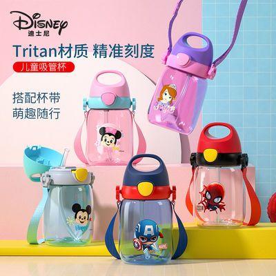 迪士尼儿童水杯上学专用夏季宝宝水杯防摔幼儿园带吸管杯便携水杯