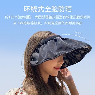 上海故事黑胶贝壳帽防晒帽女遮阳帽发箍太阳帽空顶大檐帽子夏百搭