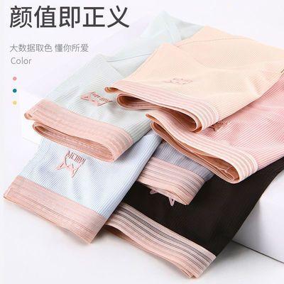 猫人优品4条装冰丝薄款均码少女平角抗菌纯棉蕾丝三角四角内裤