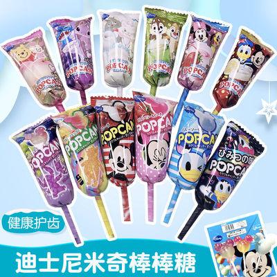 57814/日本格力高米奇头棒棒糖迪士尼儿童送礼物水果味固力果高颜值糖果