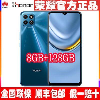 57906/华为荣耀畅玩20手机全网通 8G+128GB内存5000毫安电池全新正品