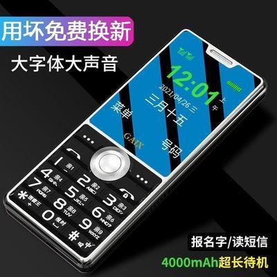 59940/新款老年手机直板老年机超长待机大屏大字大声老人手机新款老人机