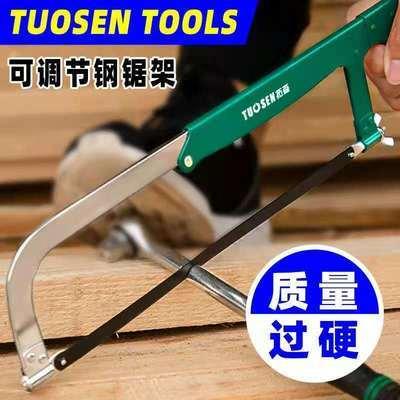 可调节钢锯弓木工手锯家用半自动钢锯架手工锯子多功能锯铁钢锯子