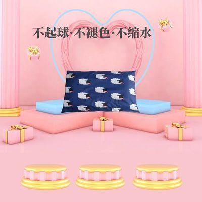 芦荟棉亲肤枕套小孩40x60学生宿舍成人48x74柔软枕头套舒适一对装