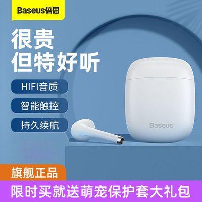 92290/倍思W04耳机无线蓝牙耳机入耳式运动单双耳通话适用苹果华为小米
