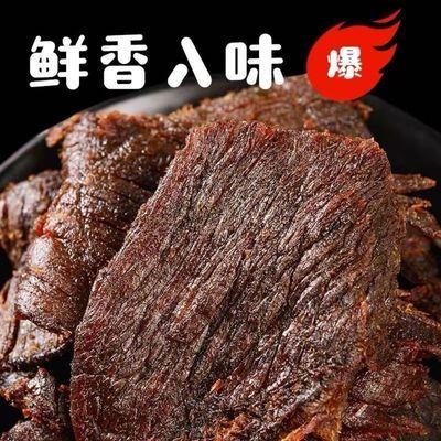 牛肉片1000g正宗内蒙古特产风干手撕五香辣牛肉干500散装零食小吃