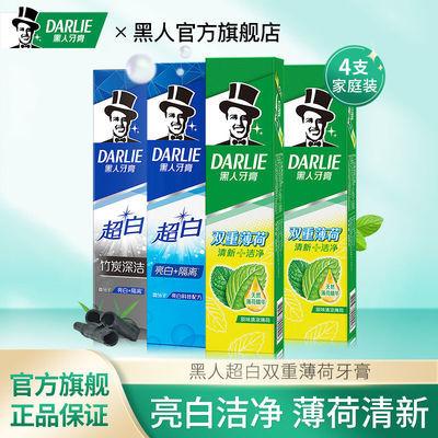 4支装黑人牙膏超白双重薄荷味清凉美白去黄牙结石口臭祛黄实惠