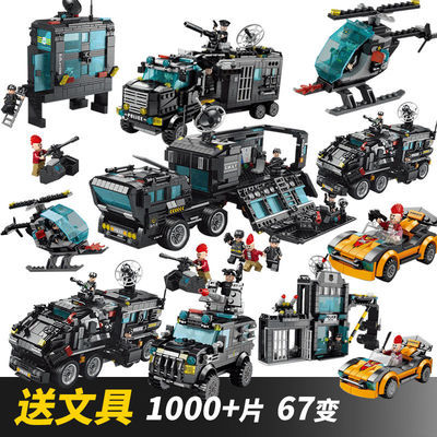 兼容乐高积木儿童拼装玩具男孩子益智力拼图高难度巨大模型坦克