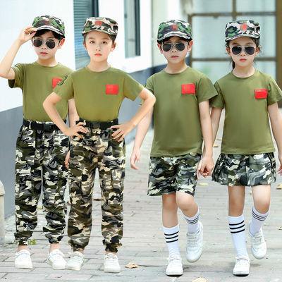 儿童迷彩服军装特种兵训练幼儿园演出服小学生军训夏装短袖合唱服