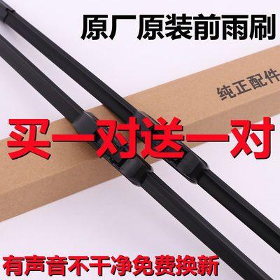 适用于奥迪q3雨刮器片原装原厂汽车胶条专用无骨前雨刷