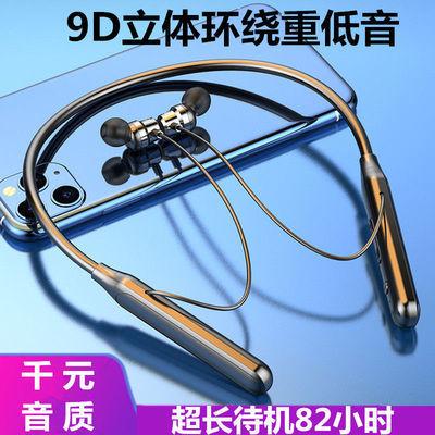 74872/超长待机无线蓝牙耳机重低音入耳式运动华为OPPO小米VIVO苹果通用