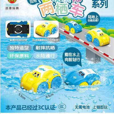 抖音同款游泳迷你小汽车水陆两用水上玩具小黄鸭宝宝沐浴洗澡神器