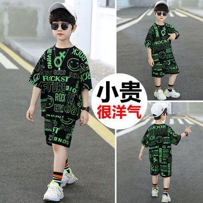 男童夏装套装短袖两件套2021年新款休闲儿童夏季中大童洋气男孩潮