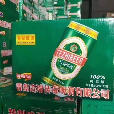 山东青岛特质啤酒5瓶500ml大罐畅饮装11度小麦精酿啤酒
