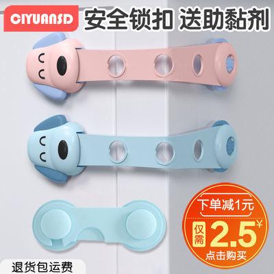 53102/儿童安全锁防护抽屉锁婴儿防夹手多功能宝宝防开冰箱柜子柜门锁扣