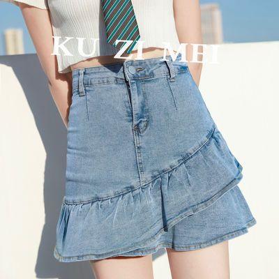 72138/牛仔半身裙女夏不规则百褶裙高腰a字包臀裙2021新款显瘦鱼尾短裙