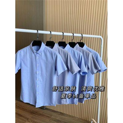 撤柜剪标!纯棉男士短袖衬衫2021年夏季薄款商务休闲白色男装衬衣