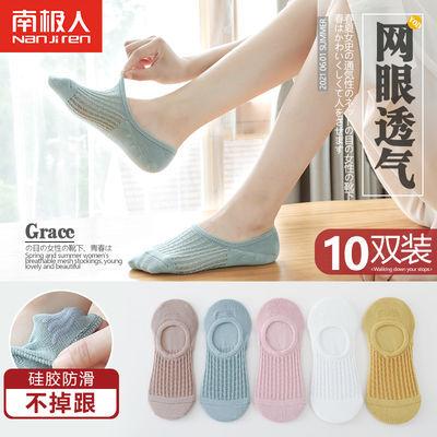 南极人袜子女夏季薄款韩版短袜纯棉糖果色袜浅口船袜隐形袜ins潮