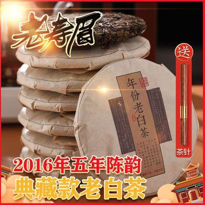 福鼎老白茶叶正宗陈年白牡丹寿眉茶饼高山礼盒装非散装送礼350g饼