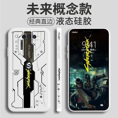 小米黑鲨4手机壳黑鲨4Pro液态硅胶套4代电竞新款超薄网红直边防摔