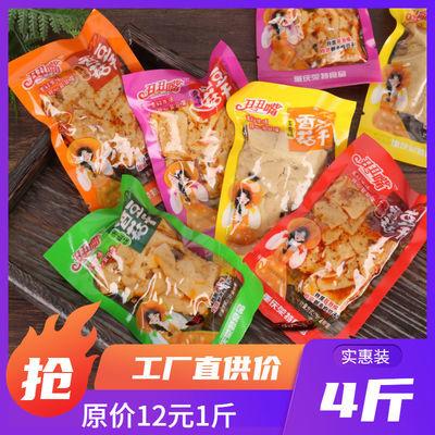 41777/丑丑嘴香菇豆干豆腐干豆干零食休闲小吃散称小包装豆干小零食