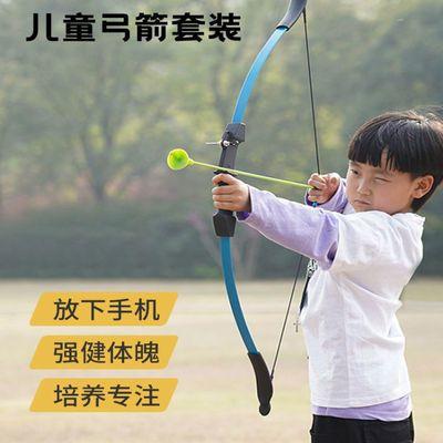 74945/弓箭儿童射箭玩具吸盘安全专业反曲弓户外男孩青少年运动室内套餐