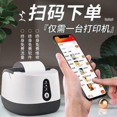 扫码点餐系统二维码外卖自助小程序面馆奶茶小吃点菜餐饮收银软件