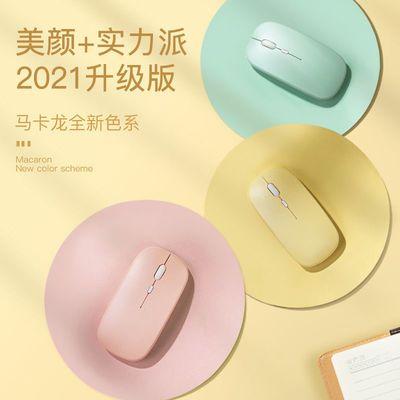 48971/蓝牙无线鼠标静音可充电款式适用苹果联想小新小米笔记本无声可爱