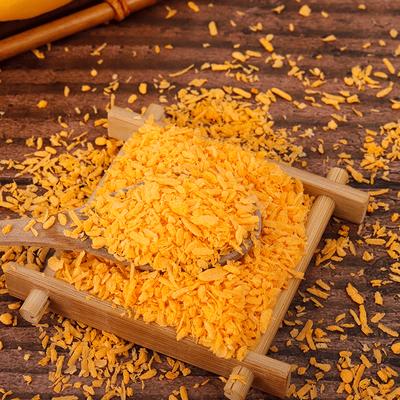 金黄色面包糠家用油炸炸鸡裹粉面包屑金手厨面包糠南瓜饼鸡排g