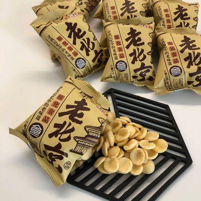 儿时小零食薯片老北京小薯片20包